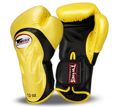 Twins Embossed Boxing Gloves (BGVL6) Yellow