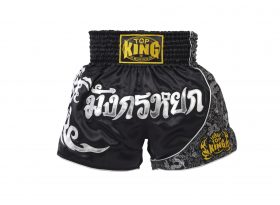 Black Silver Top King Muay Thai Shorts TKTBS088