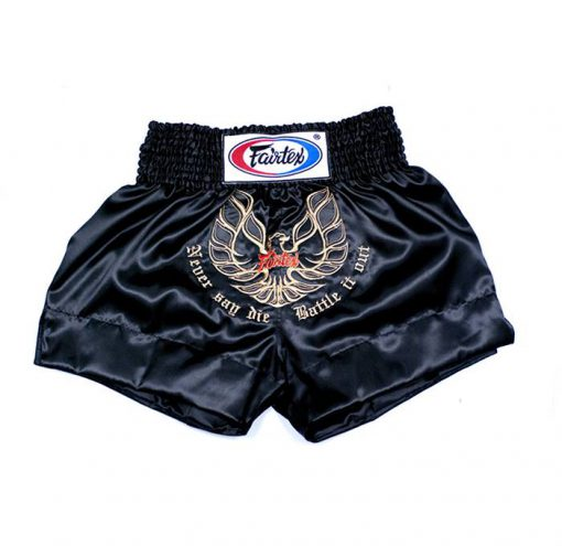 Fairtex Muay Thai Shorts - Phoenix (BS0642)