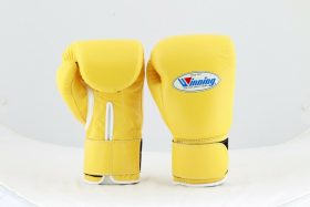 Winning Boxing Gloves - Yellow